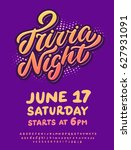 trivia night. poster template. | Shutterstock .eps vector #627931091