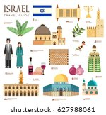 country israel travel vacation...   Shutterstock .eps vector #627988061