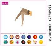 female legs in nylon stockings... | Shutterstock .eps vector #627989051