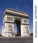arc de triomphe paris france | Shutterstock . vector #62799337