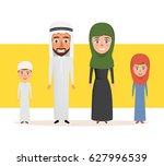 happy arab family couple with... | Shutterstock .eps vector #627996539