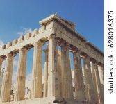 Small photo of Parthenon (Acropolis) - Athens - Greece