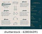 placemat design template vector ... | Shutterstock .eps vector #628036391