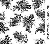 orient wallpaper pattern....   Shutterstock .eps vector #628062281