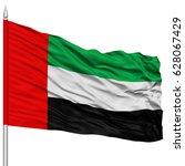 united arab emirates flag on... | Shutterstock . vector #628067429