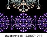 beautiful ancient egyptian... | Shutterstock .eps vector #628074044