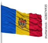 moldova flag on flagpole  ... | Shutterstock . vector #628074935