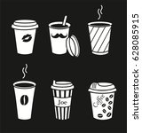 set of stylish cups of coffee.... | Shutterstock .eps vector #628085915