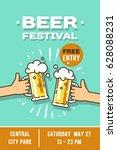 beer festival in the city ... | Shutterstock .eps vector #628088231