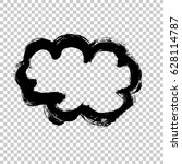 vector hand drawn grunge brush... | Shutterstock .eps vector #628114787