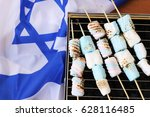 marshmallows on a grill  ... | Shutterstock . vector #628116485