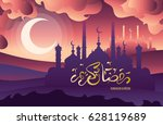 night landscape with mosques... | Shutterstock .eps vector #628119689