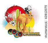 camel vector illustration | Shutterstock .eps vector #62812075