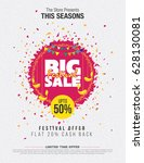 festival sale template with... | Shutterstock .eps vector #628130081