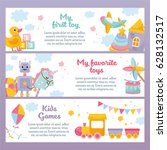 my first toys horizontal banner ... | Shutterstock .eps vector #628132517