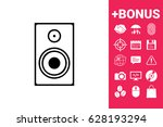 audio speaker icon | Shutterstock .eps vector #628193294