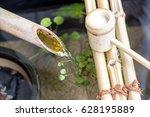 japanese tsukubai | Shutterstock . vector #628195889