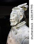 xian  china  11 mar 2017  view...   Shutterstock . vector #628199795
