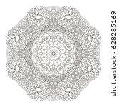 mandala. oriental pattern.... | Shutterstock . vector #628285169
