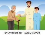 a vector illustration of muslim ... | Shutterstock .eps vector #628296905