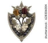 celtic scottish brooch in the... | Shutterstock .eps vector #628306004