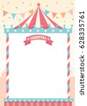 illustration vector of circus... | Shutterstock .eps vector #628335761