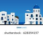 greek islands. view of typical... | Shutterstock .eps vector #628354157