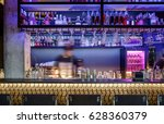 luminous bar with a concrete... | Shutterstock . vector #628360379