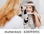 skillful trained... | Shutterstock . vector #628393451