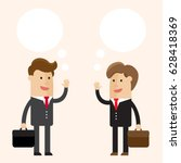 discussion. businessman or man... | Shutterstock .eps vector #628418369