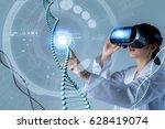 genetic technology concept ... | Shutterstock . vector #628419074