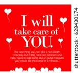 love quote for couples who care ... | Shutterstock .eps vector #628430174