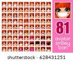 vector set 81 social media... | Shutterstock .eps vector #628431251