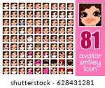 vector set 81 social media... | Shutterstock .eps vector #628431281