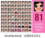 vector set 81 social media... | Shutterstock .eps vector #628431311