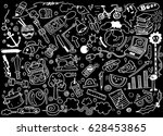 hand drawing doodle  vector... | Shutterstock .eps vector #628453865