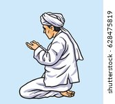 praying in ramadan kareem  card ... | Shutterstock .eps vector #628475819