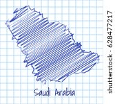 map of saudi arabia  blue... | Shutterstock .eps vector #628477217
