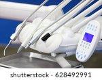 set of dental equipment close up   Shutterstock . vector #628492991