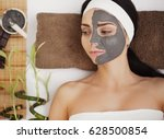 spa mud mask. woman in spa...   Shutterstock . vector #628500854