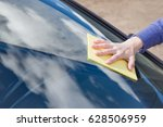 woman's hand with rag cleaning... | Shutterstock . vector #628506959