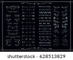 big set of ornamental graphic... | Shutterstock .eps vector #628513829