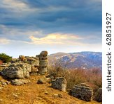 Stones in mountains - stock photo