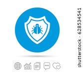 shield sign icon. virus... | Shutterstock .eps vector #628534541