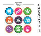 online shopping  e commerce and ... | Shutterstock .eps vector #628534625