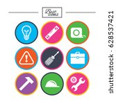 repair  construction icons.... | Shutterstock .eps vector #628537421