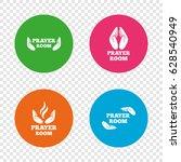 prayer room icons. religion... | Shutterstock .eps vector #628540949