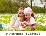 sweet curly girl and her mother ... | Shutterstock . vector #62854639