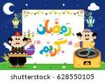arabic text   generous ramadan .... | Shutterstock .eps vector #628550105