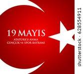 19 mayis ataturk'u anma ... | Shutterstock .eps vector #628554911